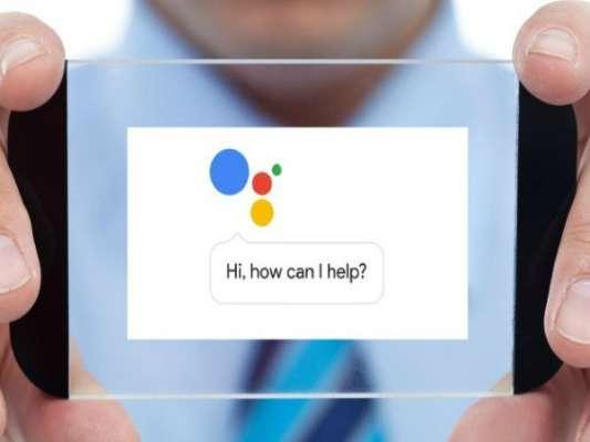 Google Develops Human-Akin Text-To-Speech AI