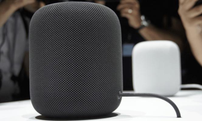 Smart Speaker, Apple HomePod Gets A Nod From US FCC